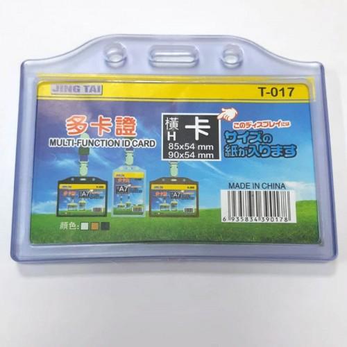 Çift Taraflı PVC Kart Kabı YATAY (Yumuşak Plastik)